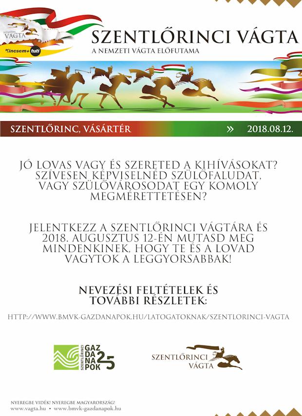 Szentlőrinci Vágta, 2018.08.12.